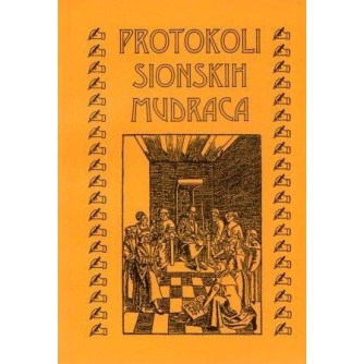 PROTOKOLI SIONSKIH MUDRACA